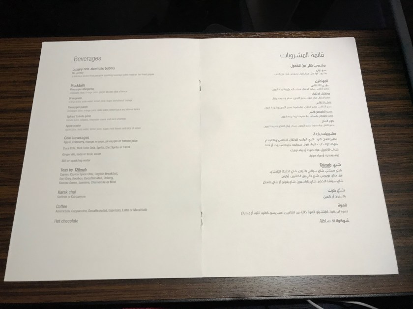 Non-Alcoholic Beverage Menu Qatar Airways A330 Business Class