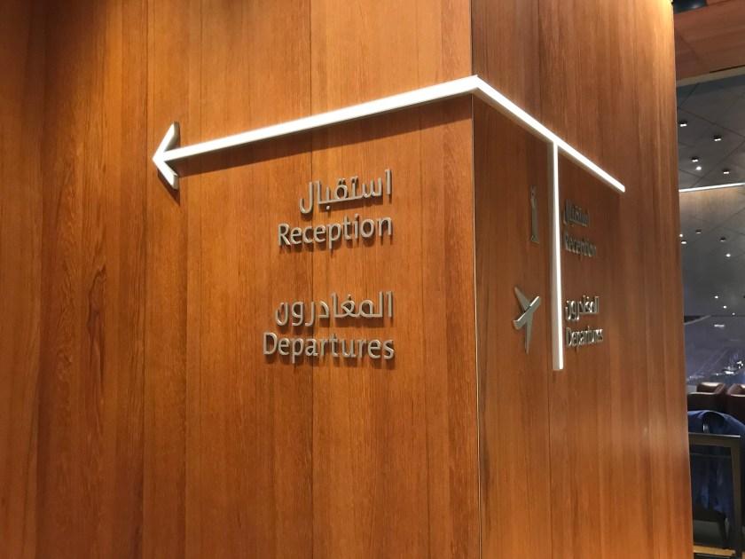 Al Mourjan Business Class Lounge Restaurant Exit Signage
