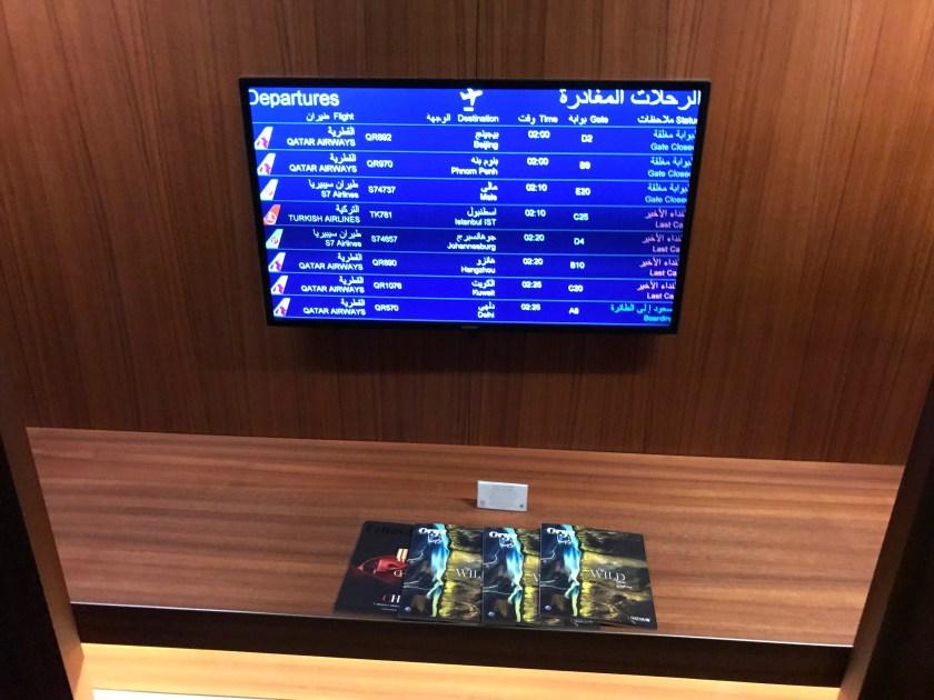 Al Mourjan Business Class Lounge Quiet Area TV