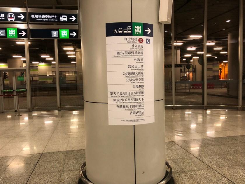 The Ritz-Carlton Hong Kong Kowloon Station Signage