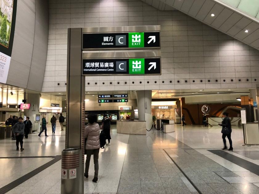 Kowloon Station International Commerce Center Signage