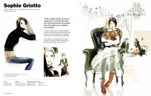 illustration-now