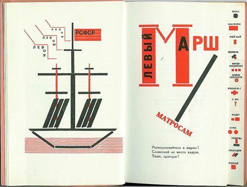 ilustracion libro constructivismo