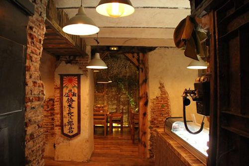 entrada yugo the bunker madrid restaurante japones