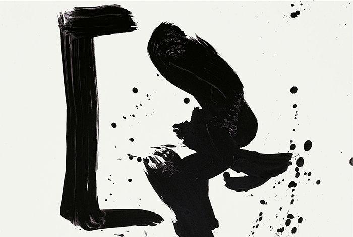 robert motherwell automatismo pintura manchas negras sobre fondo blanco artista expresionismo abstracto action painting nueva york americano