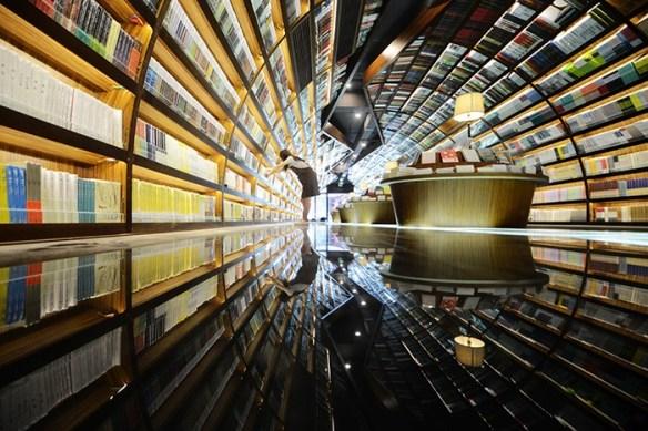 Libreria china