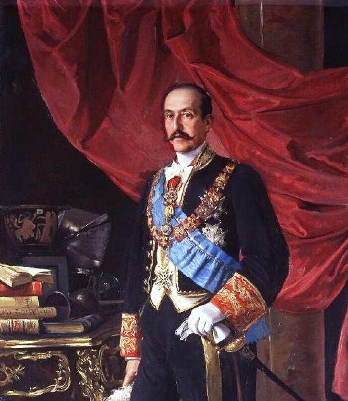 Retrato de Don Enrique de Aguilera y Gamboa