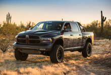 Photo of Here's Your Chance To Own A Ram 1500 Minotaur: