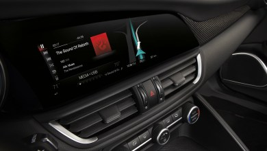 Photo of Alfa Romeo Cranks Up The Tunes With New Audio Package: