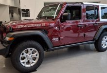 Photo of The 2021 Jeep® Wrangler Islander Surfs Into Dealer Showrooms: