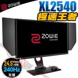 [賣/臺中/面交] BenQ XL2540 240hz螢幕 - Mo PTT 鄉公所
