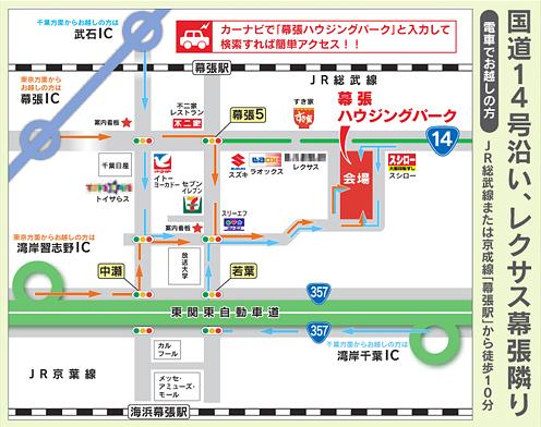 makuhari_map