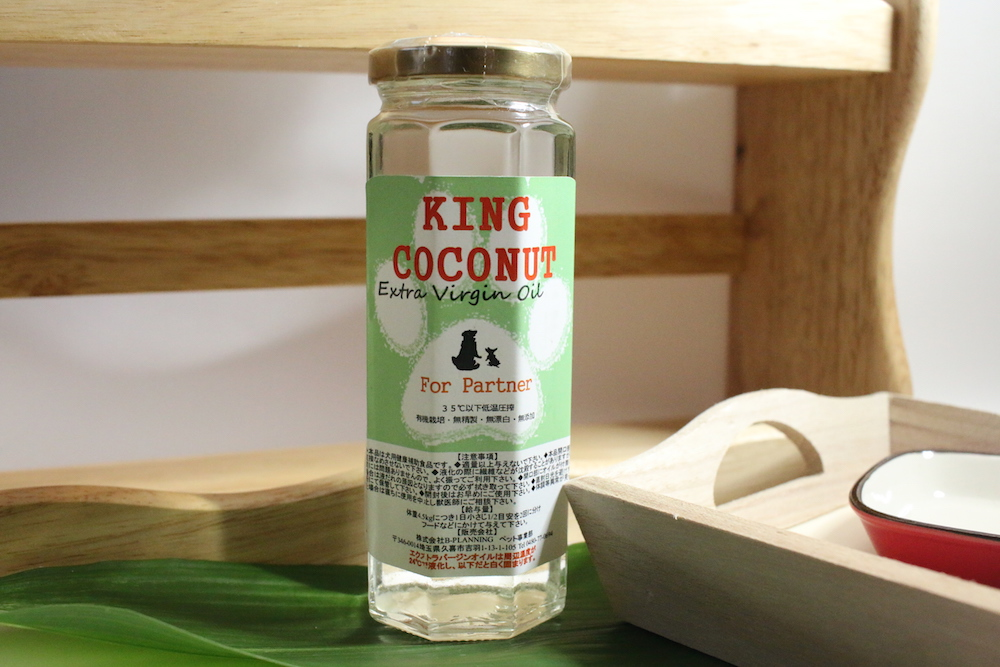 モラキジドッグ ココナッツオイル