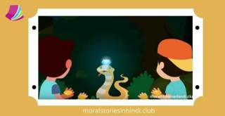 Nagmani Story in Hindi - नागमणि – Moral Stories For Kids In Hindi
