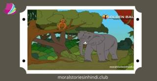 Hathi Ki Mitrata Hindi Story For Children With Moral