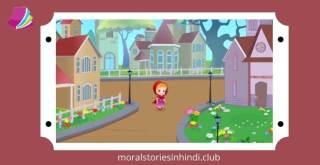 Little-Red-Riding-Hood-Story-In-Hindi-लिटिल-रेड-राइडिंग-हुड-Kahani
