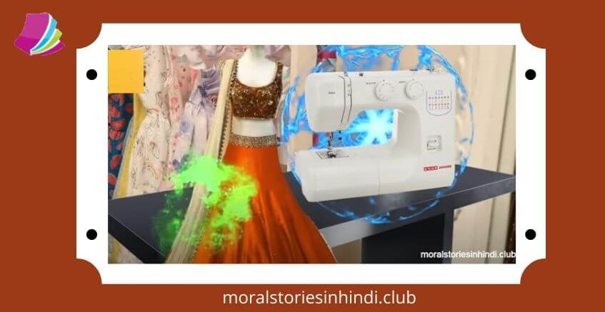 JADUI MACHINE - जादुई मशीन | Moral Story