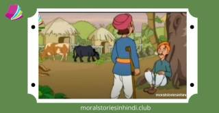 Moral Stories in Hindi for Class 6-Andha Aur Langda - अंधा और लंगड़ा