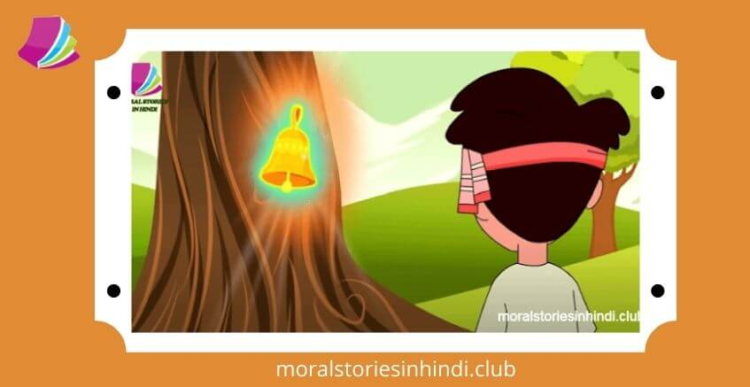 Magic-Bell-जादुई-घंटी-Moral-Stories-For-Kids-In-Hindi