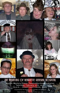 2010 The Haunting of Henriette General Hospital