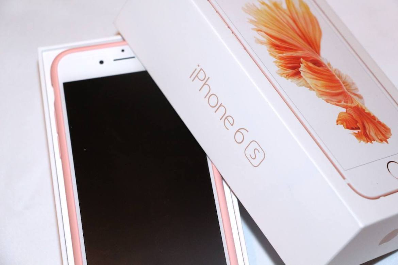 iphone6S_morsblog 3