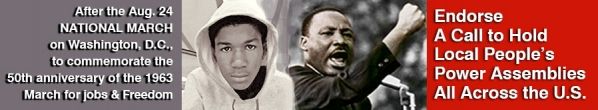 Trayvon Martin and MLK