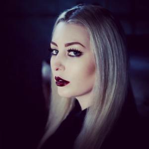 Blair Bathory