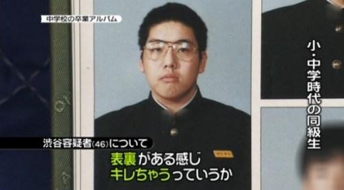 渋谷恭正容疑者が通っていた中学校の卒業アルバムの写真