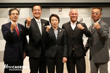 「日本製を誇りにメダルを目指す」ブリヂストン、東京オリンピック日本代表トラック競技用自転車オフィシャルサプライヤーに