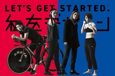 「正直、私は自転車があまり好きではなくて…」橋本優弥の意外な言葉、その真意とは?/le coq sportif(ルコックスポルティフ)『DESIGNING WOMEN.』