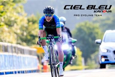 「Ciel Bleu 鹿屋」の2018活動体制が発表、シエルブルー株式会社を設立しプロサイクリングチームとしての活動を強化