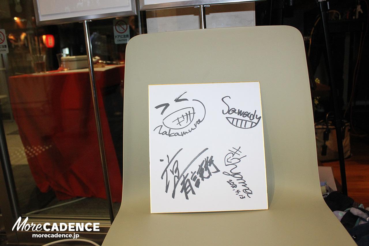 参加選手のサイン