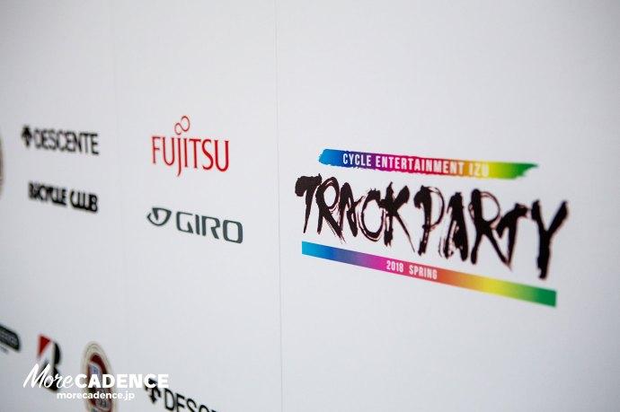 ジワジワくる、TRACK PARTY(トラックパーティー)LINE公式アカウント