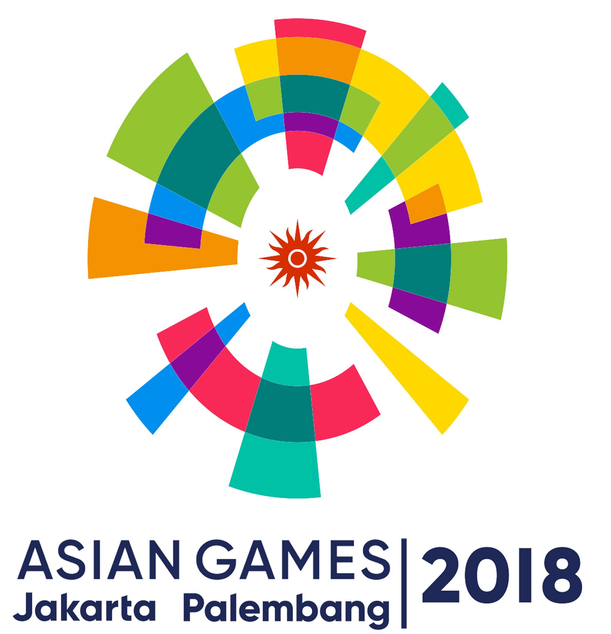 アジア大会2018