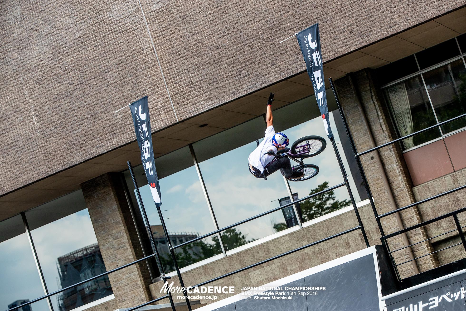 第2回全日本BMXフリースタイル・パーク選手権大会
