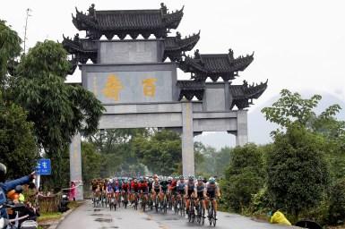 ステージ5・今大会最長ステージを走破/Team ユキヤ通信 2018 №51 Tour of Guangxi (2.UWT)
