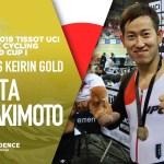 最高のシーズン開幕戦!脇本雄太が2回目のW杯ケイリン金メダル/2018-2019トラックワールドカップ第1戦