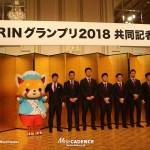 近畿は脇本雄太を先頭に4車結束、KEIRINグランプリ2018出場選手コメント全文