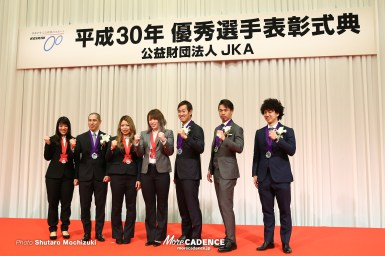 三谷竜生と児玉碧衣が最優秀選手賞、ナショナルチームからは3人が受賞/平成30年優秀選手表彰