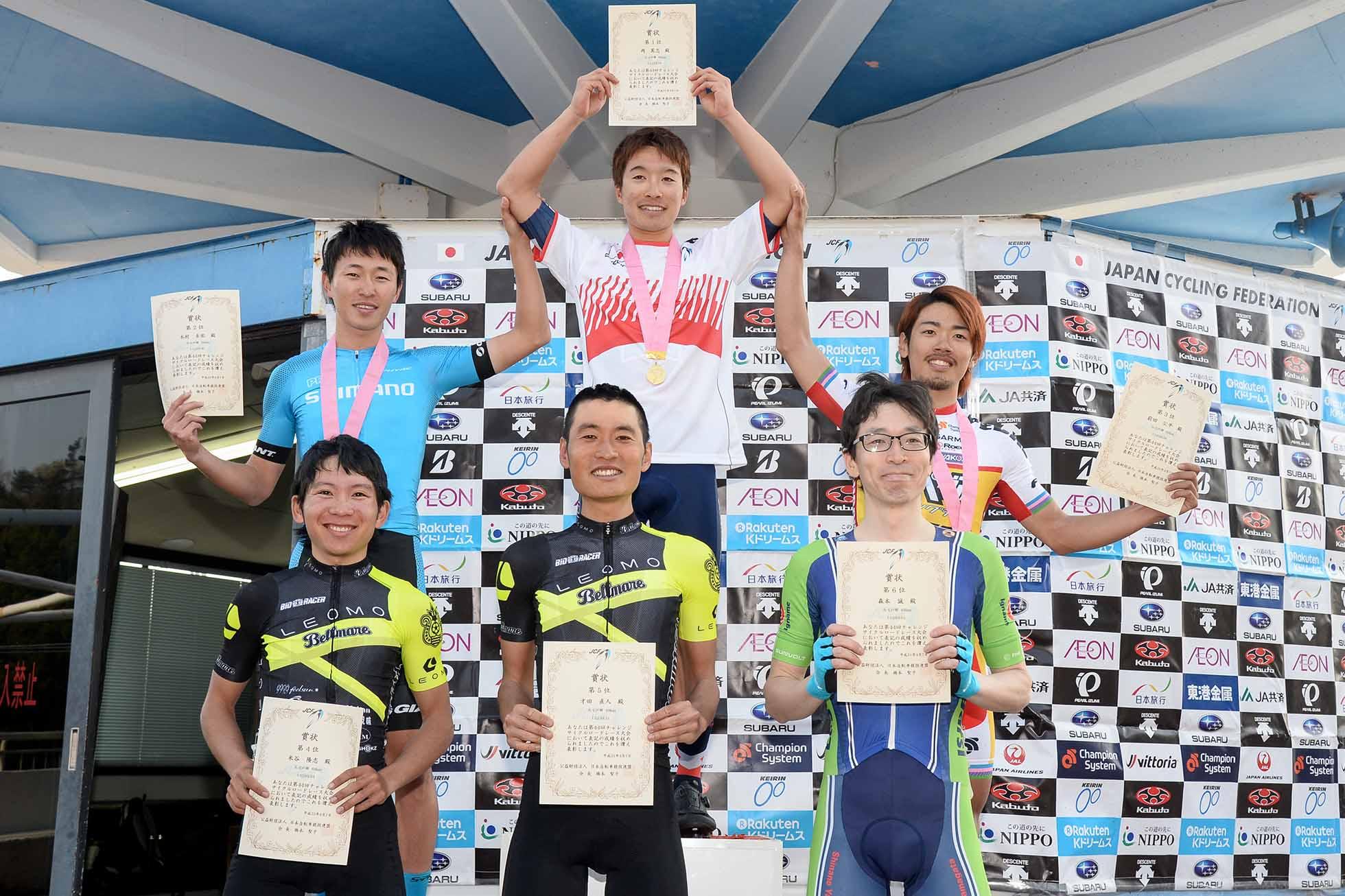 第44回チャレンジサイクルロードレース大会