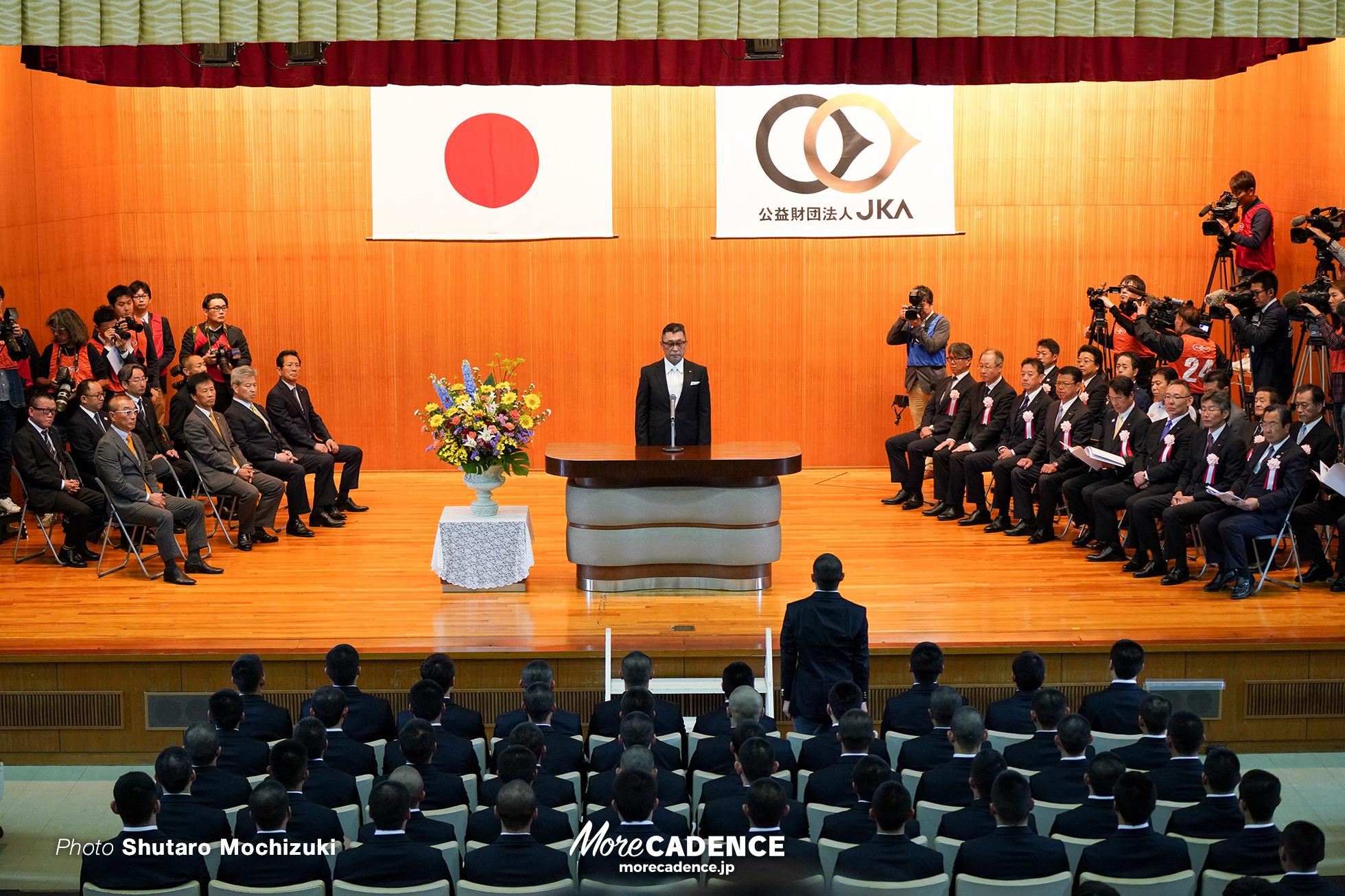 日本競輪選手養成所 入所式