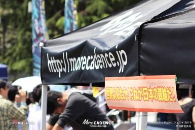 【More Cadenceブース】超豪華景品がもらえる?週末は宇都宮へGO!/2019ジャパンカップサイクルロードレース