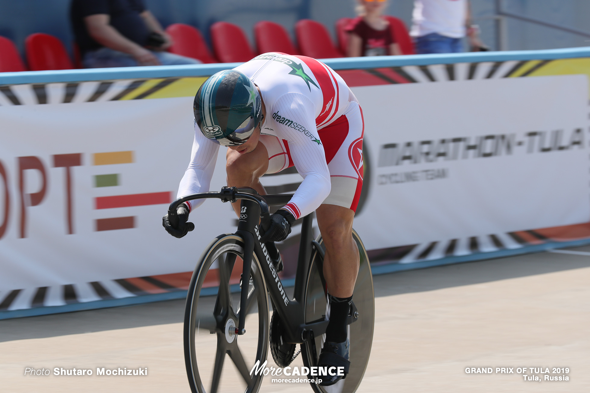 Men's Sprint Qualifying / GRAND PRIX OF TULA 2019
