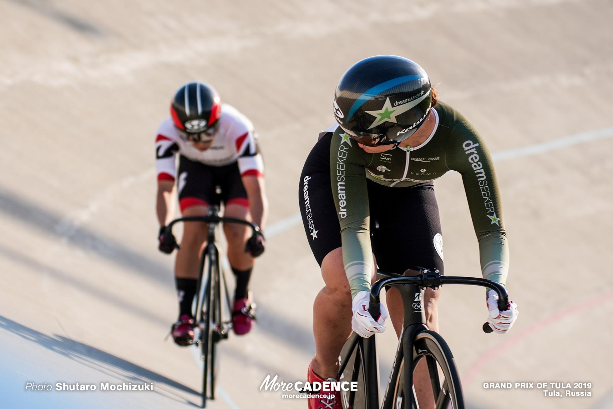 Finals / Women's Sprint / GRAND PRIX OF TULA 2019