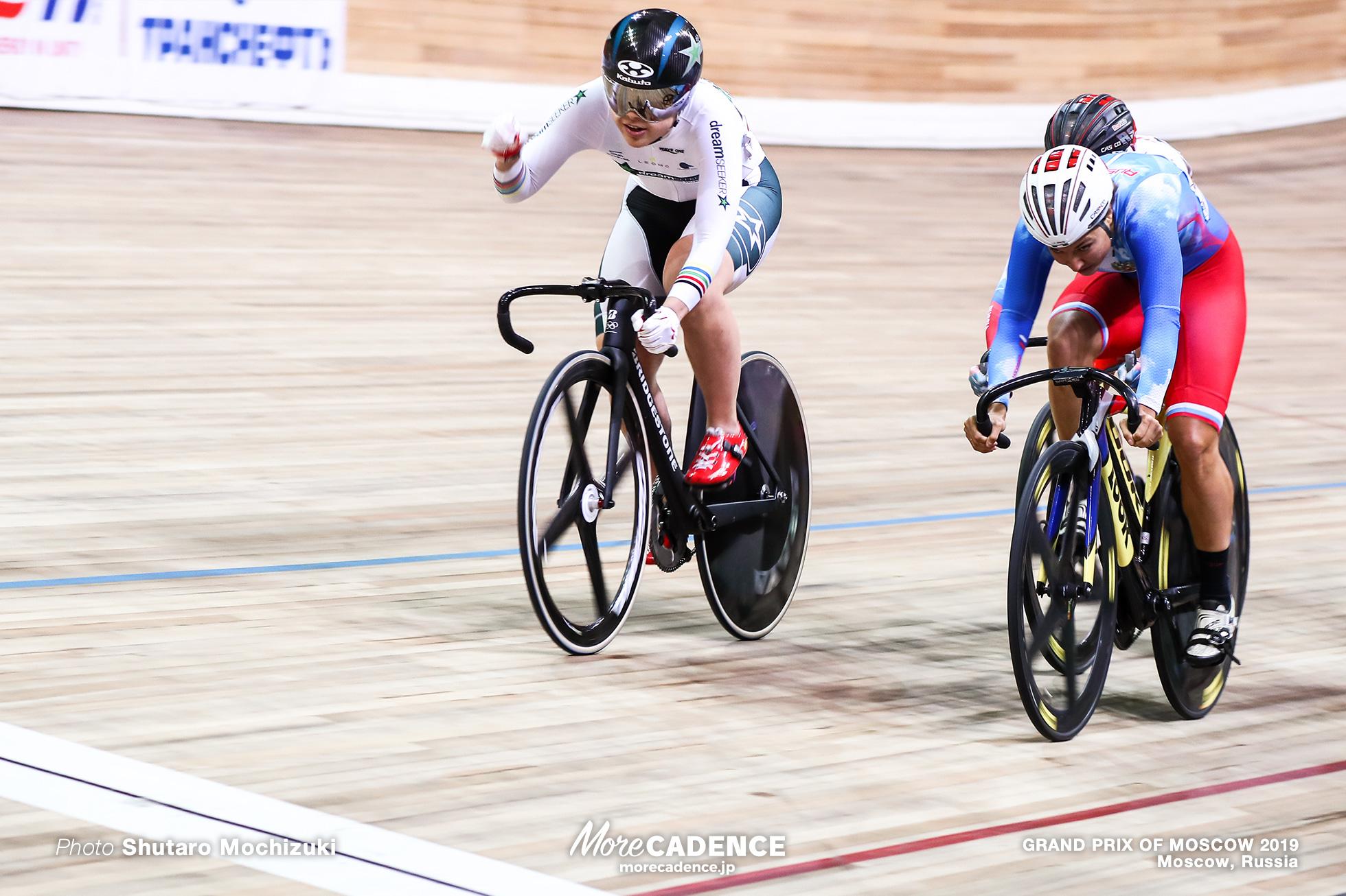 Final / Women's Keirin / GRAND PRIX OF MOSCOW 2019