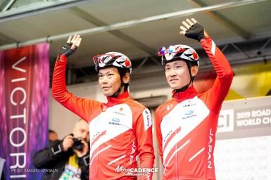 東京オリンピックロードレース 日本代表男子出場枠争いポイント比較表【1月末現在】