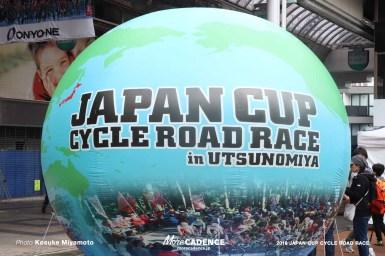 イベント・ファンサービス盛りだくさん 宇都宮が赤く染まるジャパンカップ/2019ジャパンカップサイクルロードレース