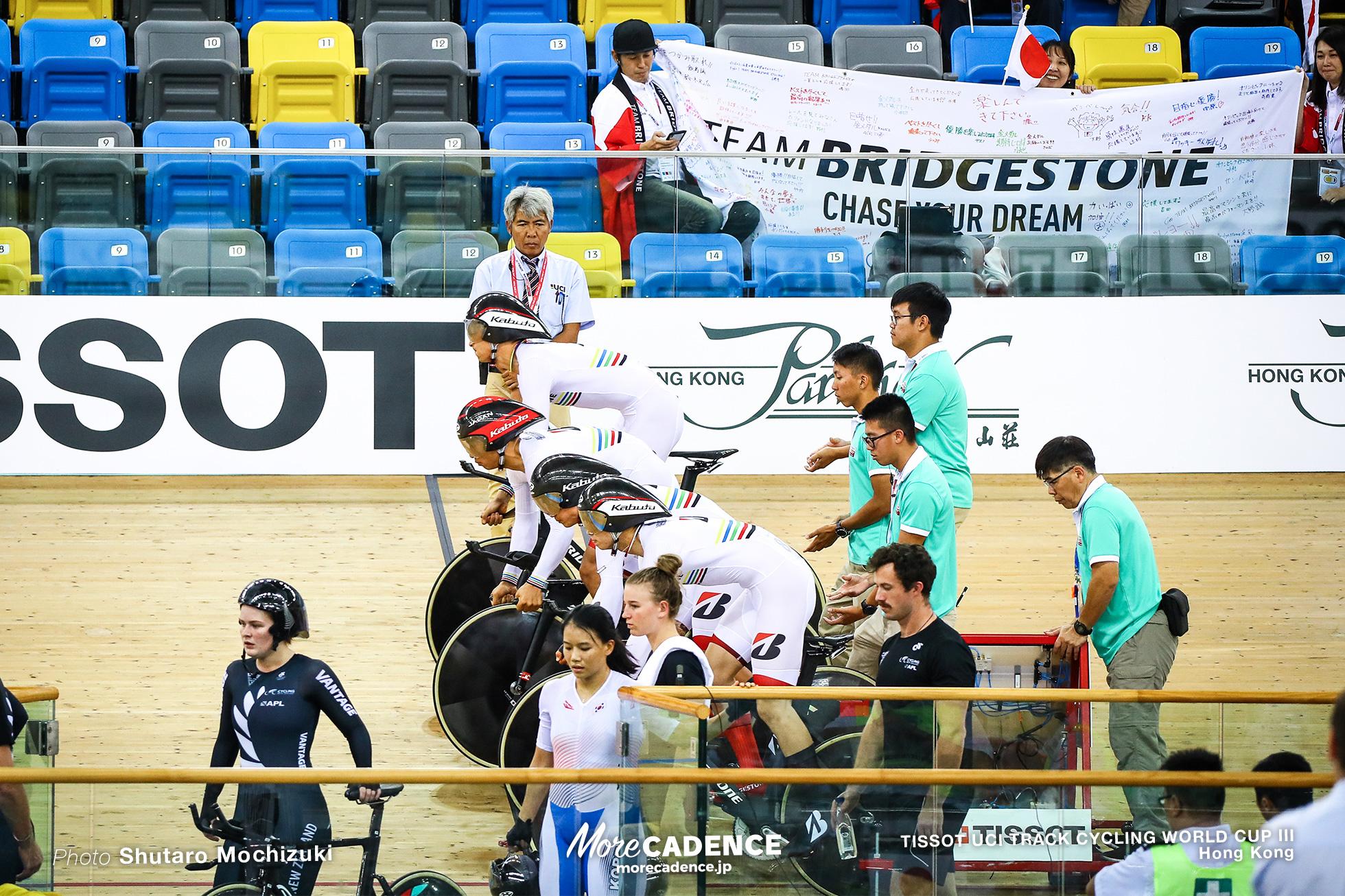 1st Round / Men's Team Pursuit / TISSOT UCI TRACK CYCLING WORLD CUP III, Hong Kong, 今村駿介 窪木一茂 近谷涼 沢田桂太郎
