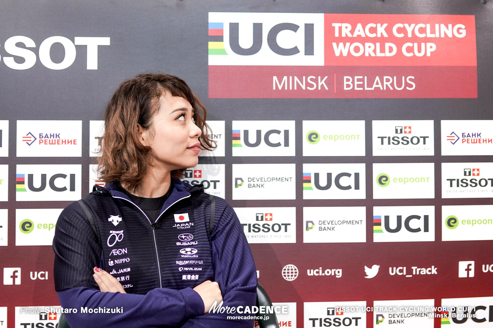 太田りゆ, TISSOT UCI TRACK CYCLING WORLD CUP I, Minsk, Beralus