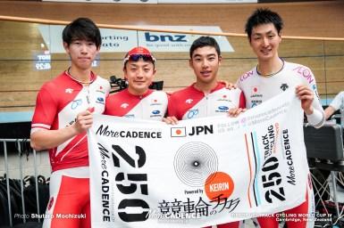 【詳報】男子が日本記録を1秒以上更新・女子8位/男女チームパシュート・2019-2020トラックワールドカップ第4戦ニュージーランド